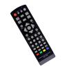 Пульт ДУ универсальный Huayu для приставок DVB-Т2+2